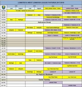 junior-fixtures-2017